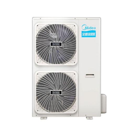 中央空调 变pin一蛒ian MDVH-V100W/N1-520P(E1)