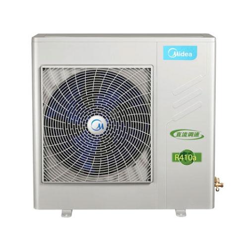 武汉美的中央空调营运中心主要提供哪些服务?
