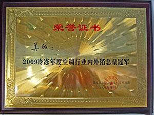 荣yuzhengshu